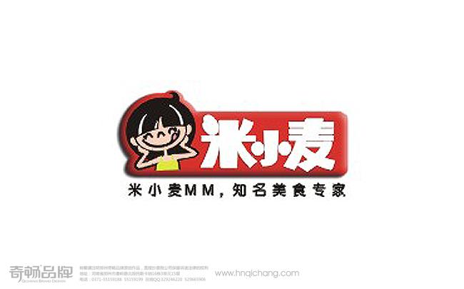 米小麦沙琪玛-1.jpg