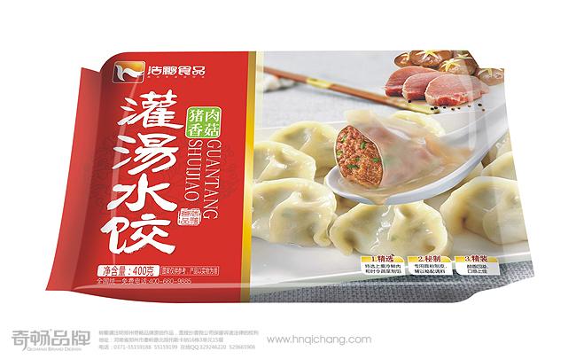 速冻-浩鹏食品-2.jpg