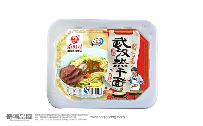 南街村武汉热干面包装.jpg