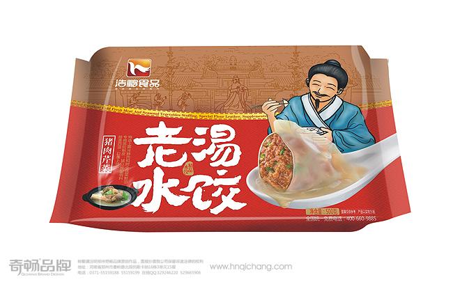 速冻-浩鹏食品-7.jpg