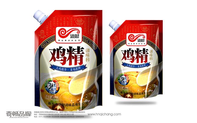 鸡精包装设计-1.jpg