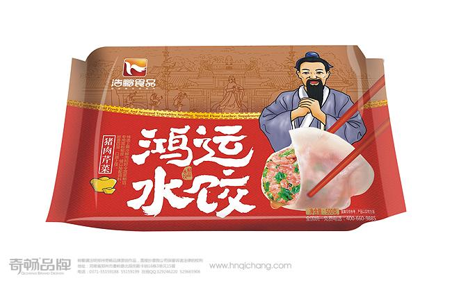 速冻-浩鹏食品-9.jpg
