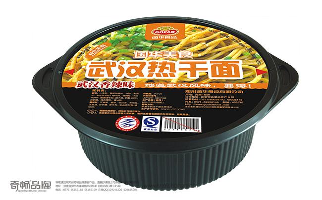 国华食品-6.jpg