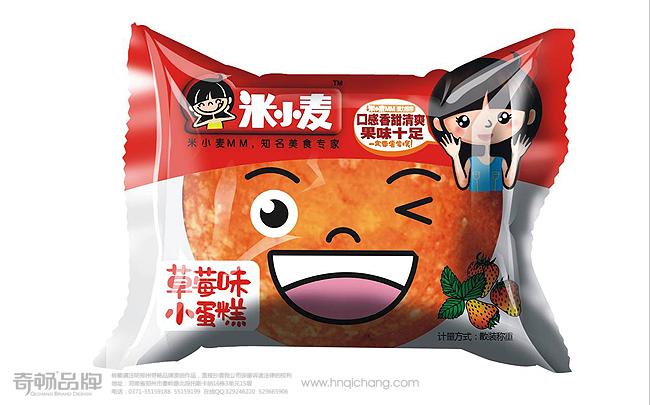 米小麦沙琪玛-9.jpg