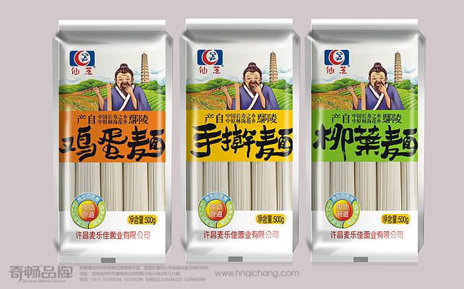 仙芝挂面包装-2.jpg