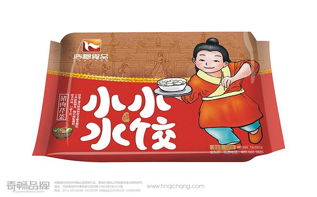 速冻-浩鹏食品-6.jpg