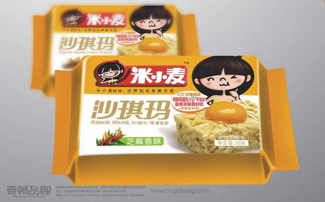 米小麦沙琪玛-5.jpg
