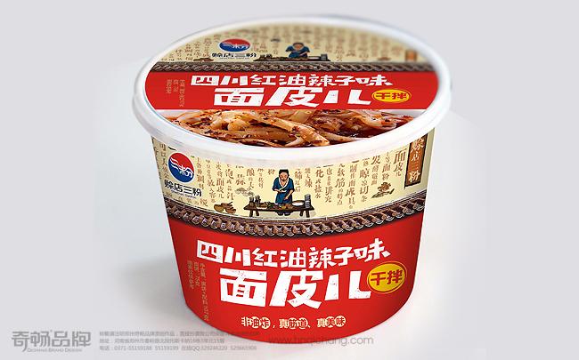 方便食品包装设计.jpg