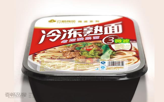 云鹤食品-14.jpg