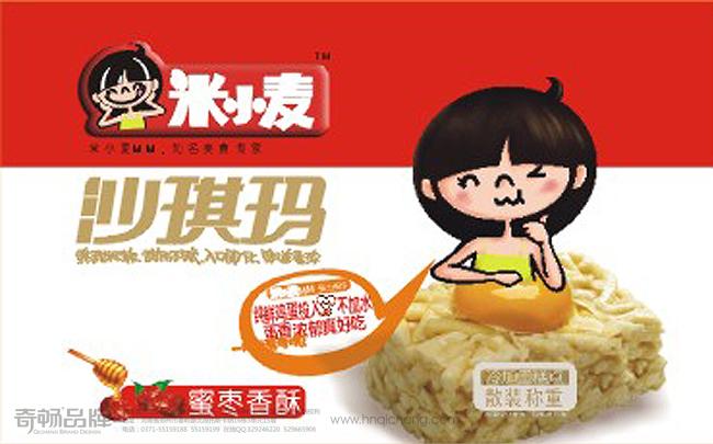米小麦沙琪玛-3.jpg