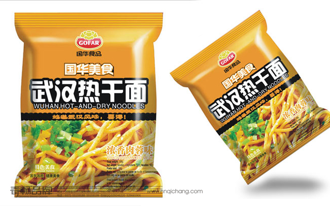 国华食品-3.jpg
