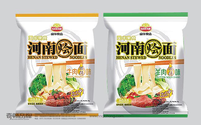 国华食品-1.jpg