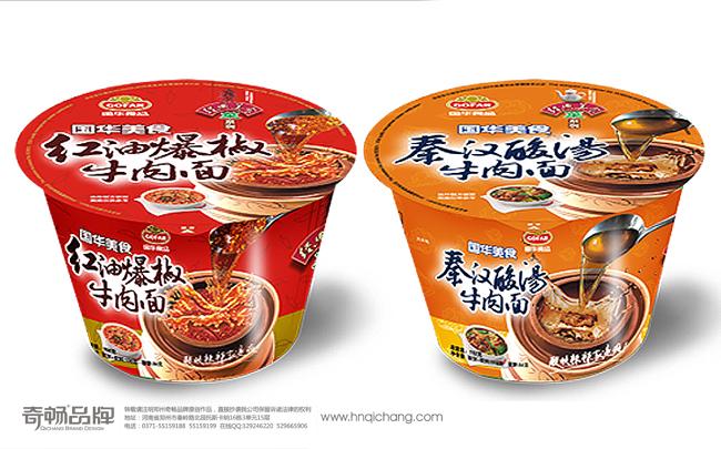 国华食品--8.jpg