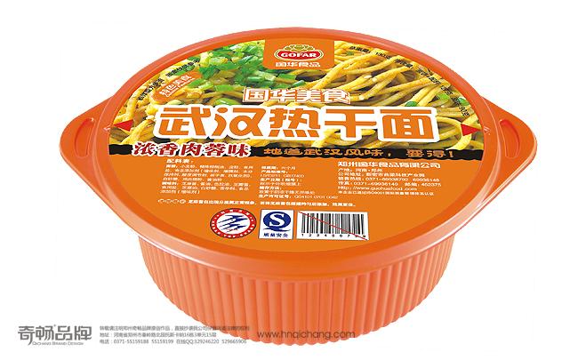 国华食品-5.jpg
