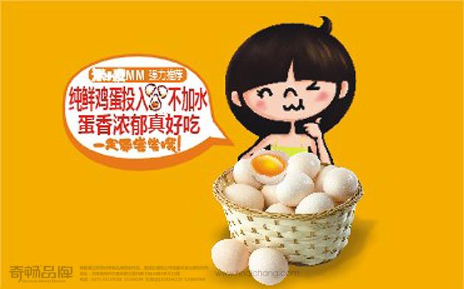 米小麦沙琪玛-2.jpg