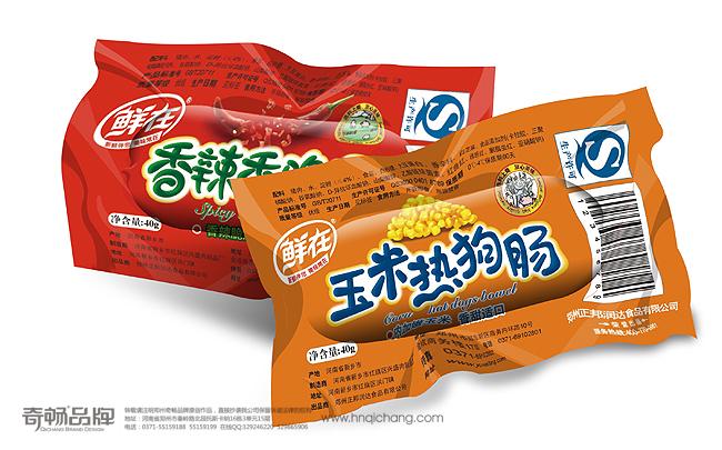 肉制品包装设计-豫味坊-2.jpg
