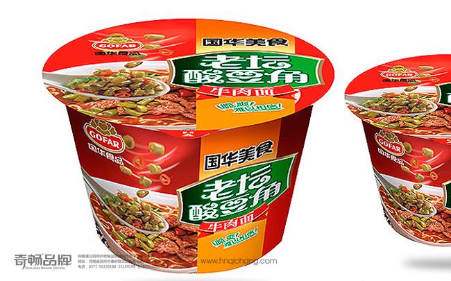 国华食品--7.jpg