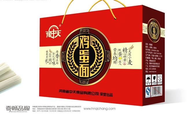 挂面礼盒设计-2.jpg