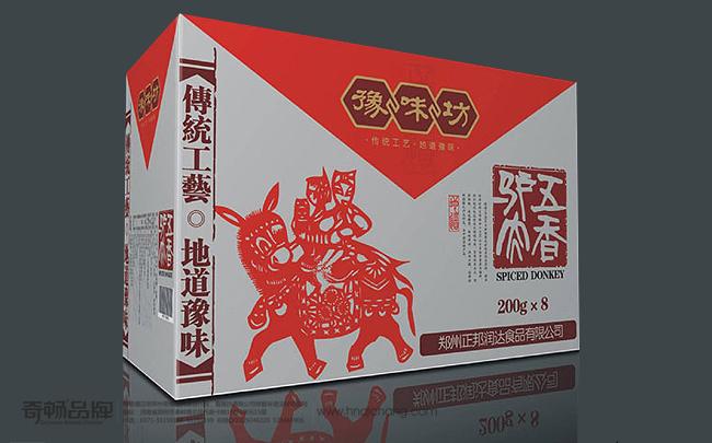 肉制品包装设计-豫味坊-1.jpg