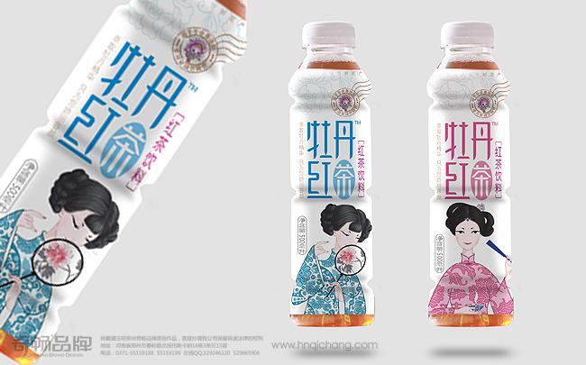 牡丹红茶-1.jpg