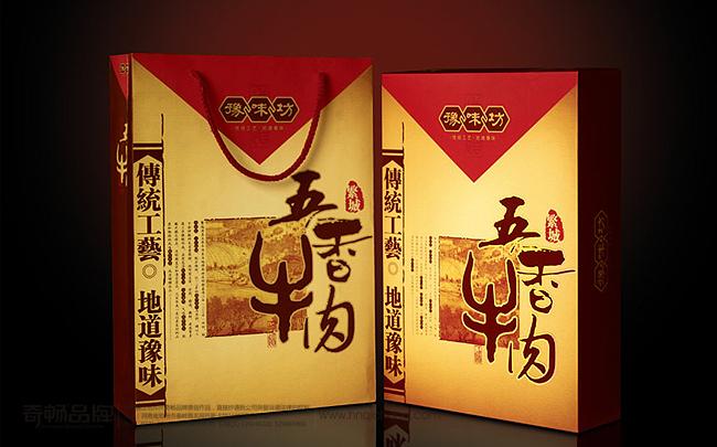 肉制品包装设计-豫味坊-4.jpg