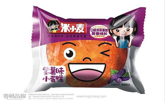 米小麦沙琪玛-8.jpg