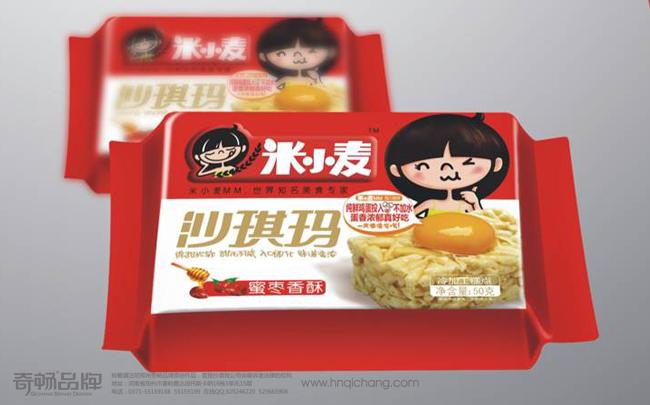 米小麦沙琪玛-6.jpg