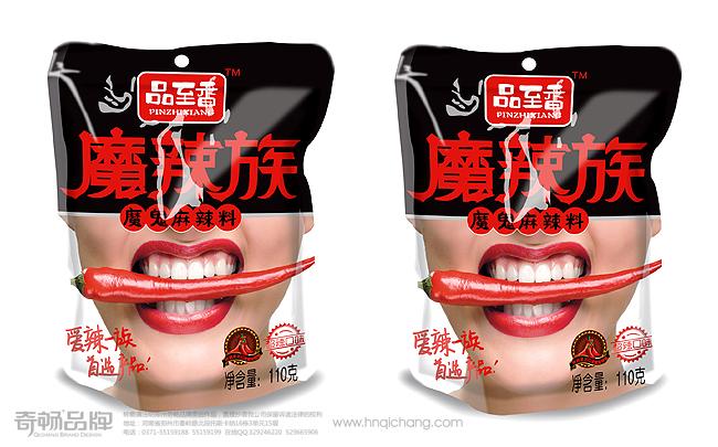 调味品包装设计.jpg