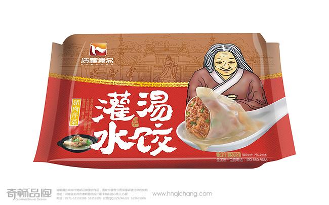 速冻-浩鹏食品-10.jpg