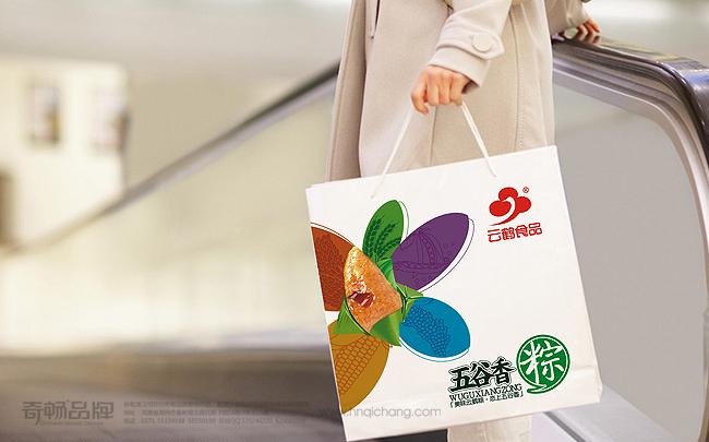 云鹤食品-12.jpg