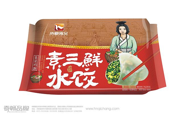 速冻-浩鹏食品-8.jpg