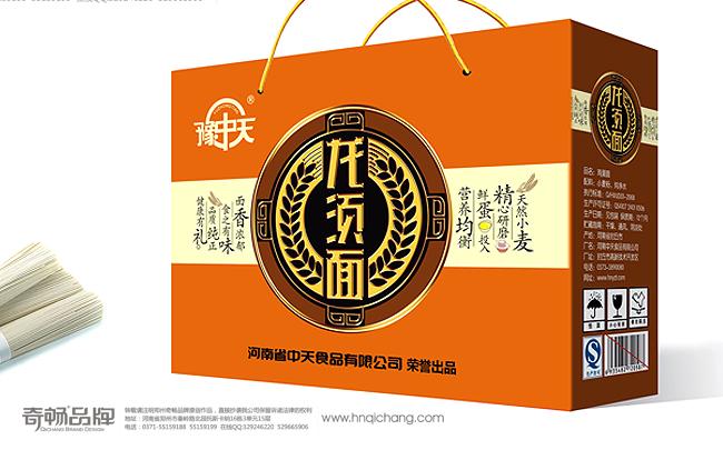 挂面礼盒设计-1.jpg