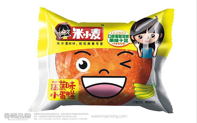 米小麦沙琪玛-10.jpg