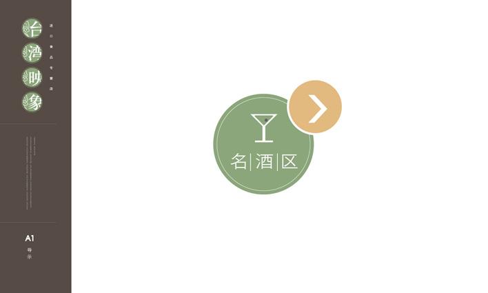 台湾-09.jpg