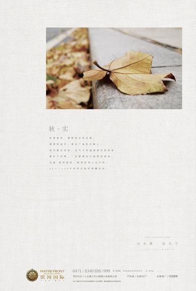 10.23延展 (36).jpg