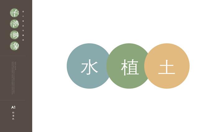 台湾-05.jpg