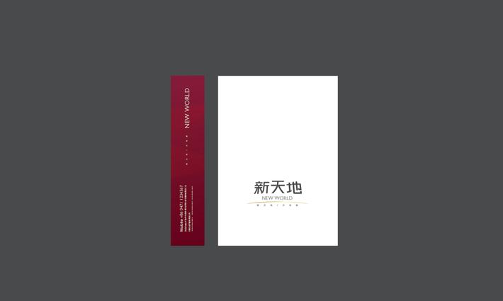 1.25延展-08.jpg
