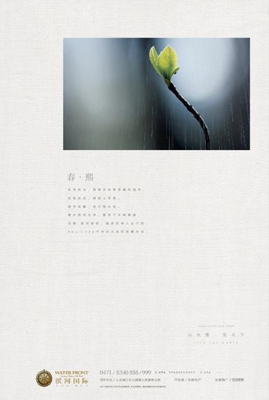 10.23延展 (34).jpg