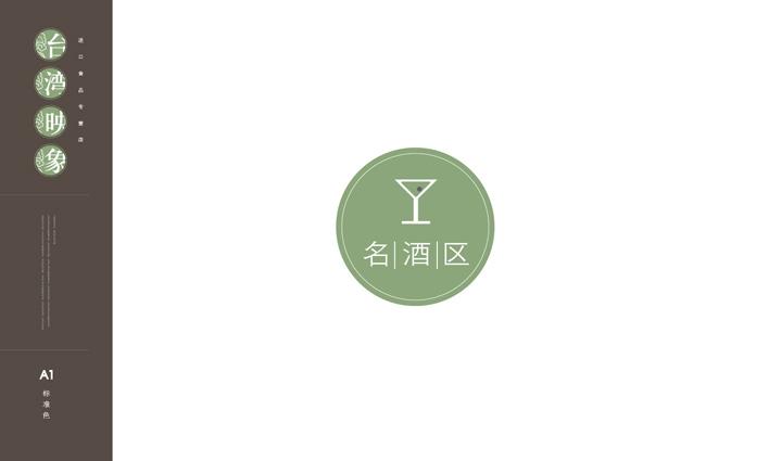 台湾-10.jpg