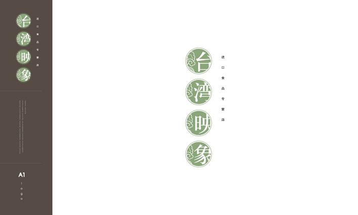 台湾-04.jpg
