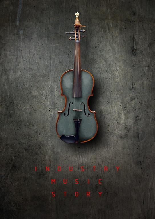 成都   工业   音乐 Music Industy Chengdu Gooee4.jpg