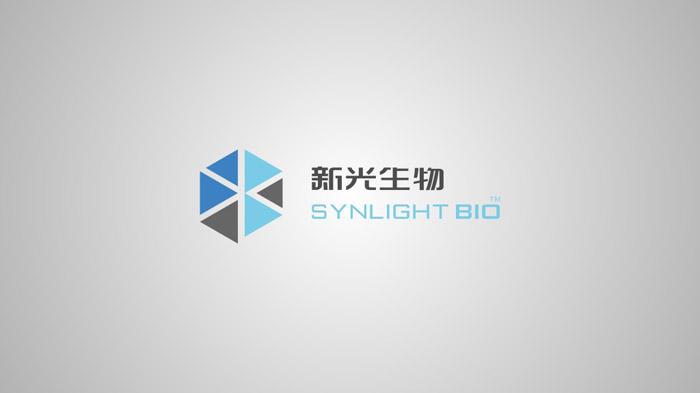 科伦新光 KeLun Synlight biodevelopment Ltd5.jpg