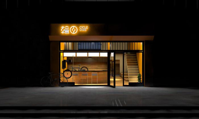 轮回单车 Cycle Bicycle Gooee2.jpg