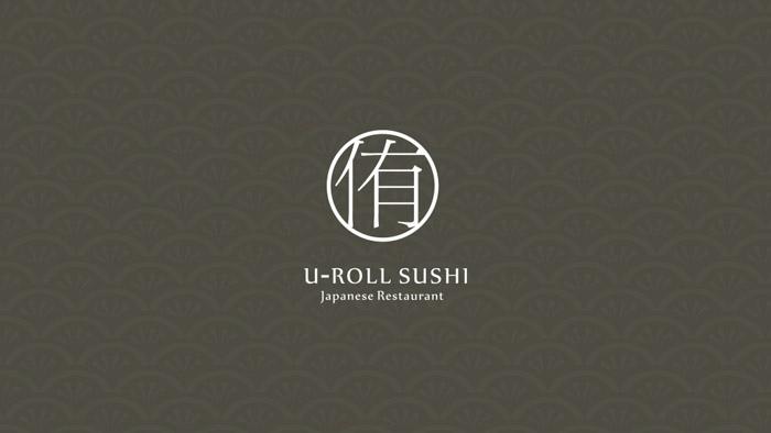 侑荣寿司 U-Roll Sushi6.jpg
