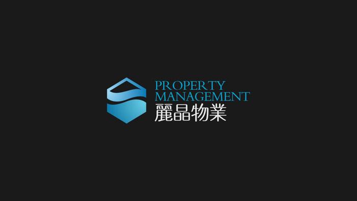 丽晶物业 LiJin Property Management Gooee4.jpg
