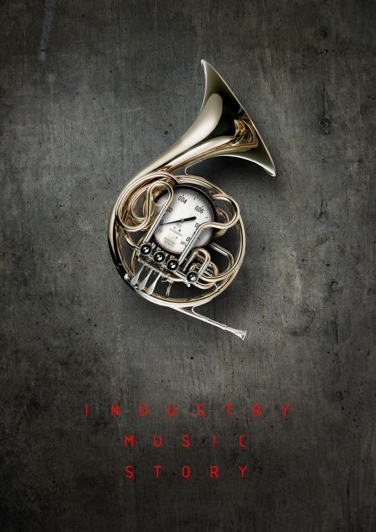 成都   工业   音乐 Music Industy Chengdu Gooee5.jpg
