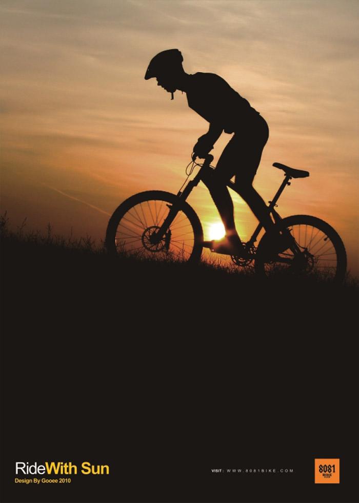 8081 8081 BikeClub Gooee12.jpg