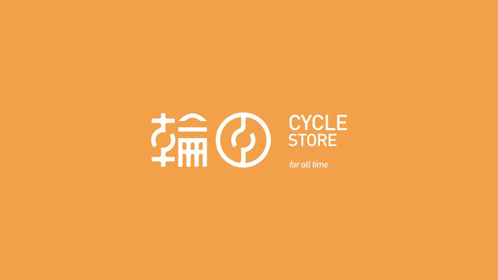 轮回单车 Cycle Bicycle Gooee8.jpg