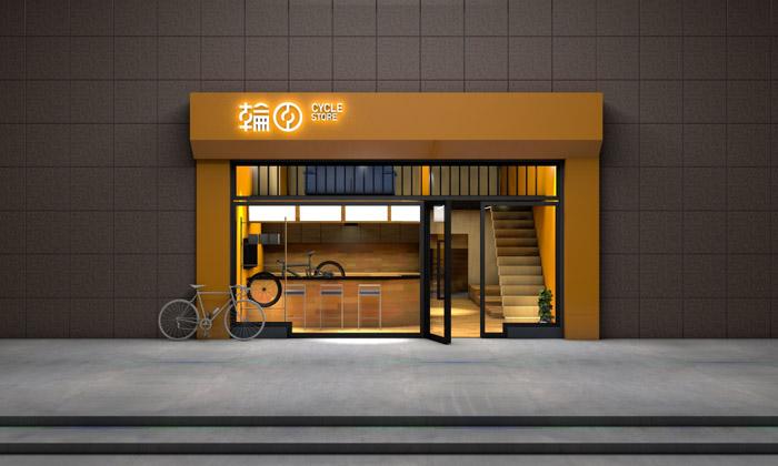 轮回单车 Cycle Bicycle Gooee1.jpg