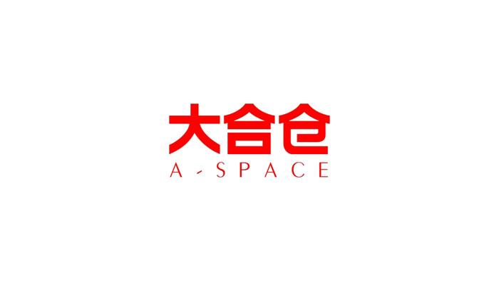 大合仓 A-SPACE Gooee2.jpg
